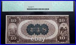 $10 1882 BROWN BACK First National Bank of SPRINGFIELD, OH PCGS 40 PPQ BEAUTIFUL
