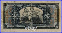 G. Stavros National Bank Of Greece 25 Drachma 1918 Neon Red Ext Rare Note